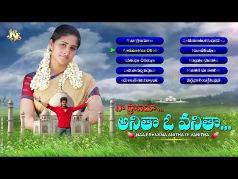 Anitha O Anitha Telugu Love Songs    Telangana Folk Songs   Jayasindoor   