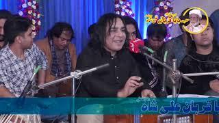 Agar Mujh Se Muhabat Hai By Shafqat Salamat Sham 84 Voice Of Punjab2019 Live PTC Punjabi ArshadSound