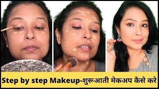 Step by Step  Makeup Tutorial for Beginners in Hindi