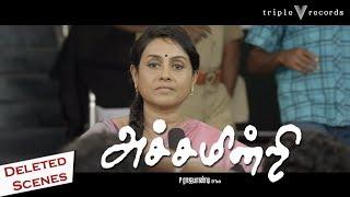 Achamindri - Deleted Scenes #06 | Saranya in Court