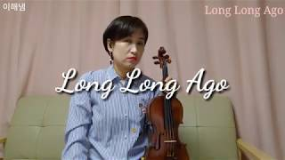 Long Long Ago - Yuriko Nakamur…