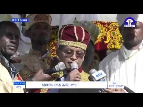 Dr.Deberetsion call all Eritrean to live as home in Tigrai