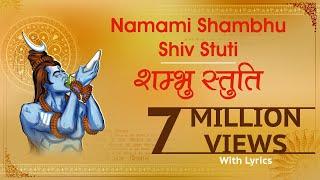 Shambhu Stuti (Namami Shambhum, Purusham Puraanam...) - with Sanskrit lyrics