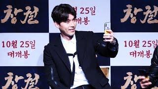 20181019 영화 창궐 츄잉챗 현빈 (Hyun-Bin)