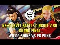Grand Final: Shine (Ibuki) vs Punk (Karin) - NLBC v.69 - Street Fighter V [1080p/60fps] HD