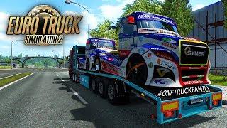 Это лучший event world of trucks [ETS 2]