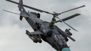 Демонстрационный полет КА-52