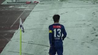 2017/11/19 J2第42節 モンテディオ山形vsFC岐阜 NDスタ 2017最終節,試合...