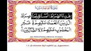 Surah Fatiha with Tamil Translation