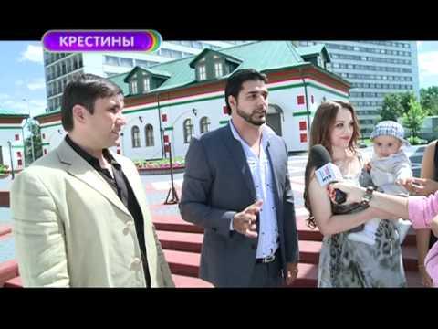 Крестины сына Саши Бердникова.