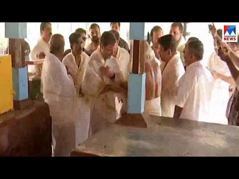 പിതൃപുണ്യം തേടി രാഹുൽ തിരുനെല്ലിയിൽ; കനത്ത സുരക്ഷ | Rahul Gandhi at Thirunelli Temple, Wayanad