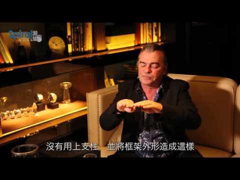 瘋狂的時間之旅 Interview with Mr.Franck Muller