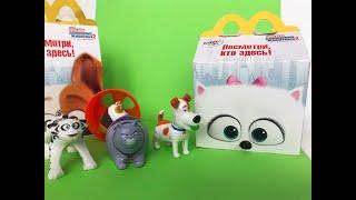 Тайная жизнь домашних животных 2 // Собираем коллекцию игрушек Хэппи Мил!