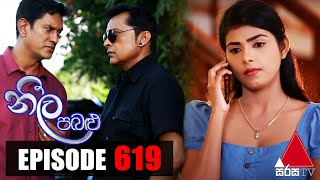 Neela Pabalu - Episode 619 | 16th November 2020 | Sirasa TV Thumbnail