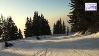 Descente de Marvel en luge - Morillon - Domaine Skiable du Grand Massif