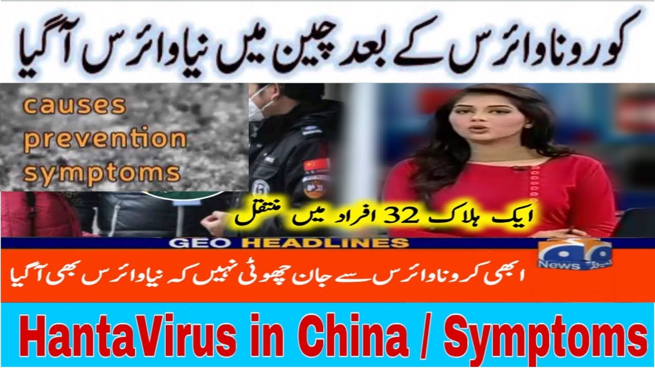 After Coronavirus : Hantavirus in China | Hanta Virus Symptoms in ...