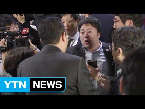 [현장영상] 국회 방호처, 의안과 앞 野 의원들 해산 시도 / YTN