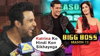 Krushna Abhishek Makes Fun Of Salman-Katrina BIGG BOSS 12