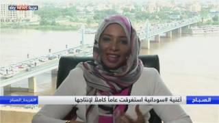 شابة تطلق مبادرة #سودانية لإبراز تعدد مهارات المرأة