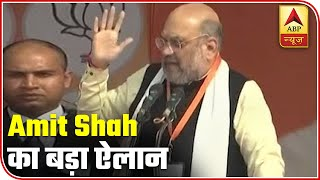 Amit Shah: Opposition free to protest, CAA won't be rolled back