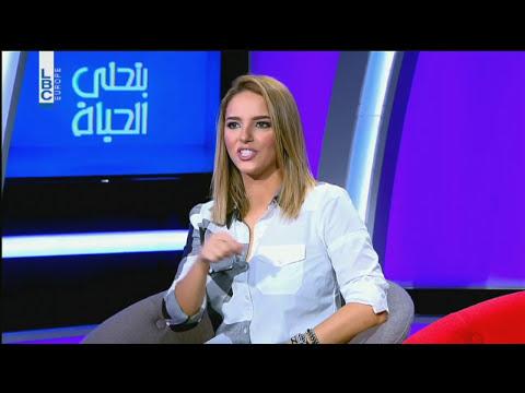 بتحلى الحياة – فقرة الطبخ مع الشيف تينا وازيريان   ماجي  - نشر قبل 7 ساعة