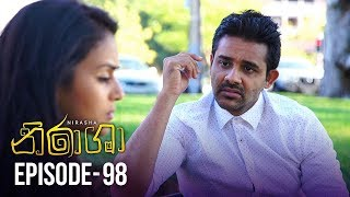 Nirasha | Episode 98 | සතියේ දිනවල රාත්රී 08.30 ට - (2019-04-19) | ITN Thumbnail