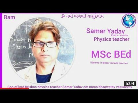 Application of Gauss law (Gujarati version)