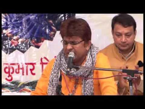 Shyama pyari kunj bihari -J S R Madhukar kanpur