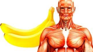 Что Произойдет с Вашим Телом, Если Вы Будете Съедать 2 Банана в День