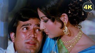 चिंगारी कोई भड़के 4K - Chingari Koi Bhadke 4K Video Song - राजेश खन्ना - किशोर कुमार - अमर प्रेम