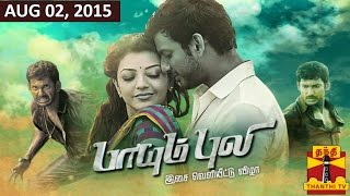 Vishal's Paayum Puli Audio Launch Function 02-08-2015 full hd youtube video Thanthi TV Special show 2nd august 2015