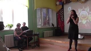 Это просто война  День Победы для ветеранов педагогического труда в 10 школе Город Вязьма