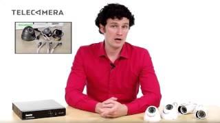 AHD комплекты видеонаблюдения на 4 камеры Falcon Eye FE-104AHD-KIT