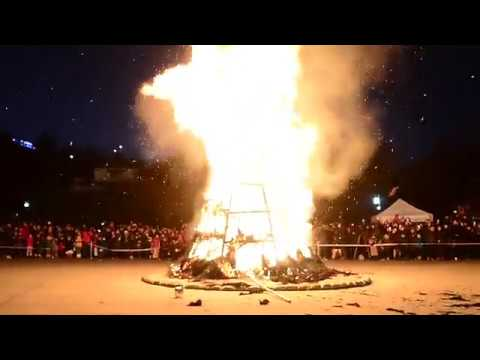The Korea Times News - Full moon festival 'Jeongwol Daeboreum'