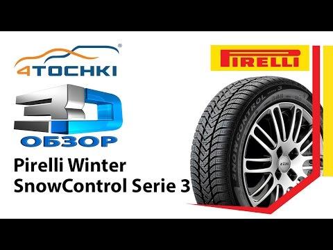 Winter SnowControl Serie III