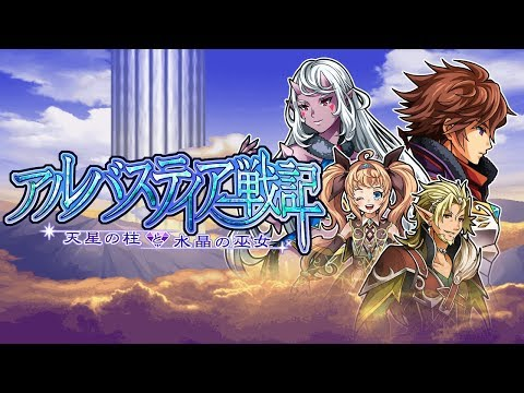 RPG Alvastia Chronicles 홍보영상 :: 게볼루션