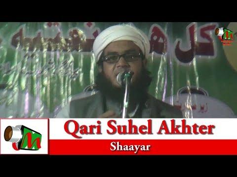 QARI SUHEL AKHTER,SANTKABIR NAGAR,ALL INDIA NATIYA MUSHAIRA BA YAADGAR SOHDAYE ISLAM, 2017.