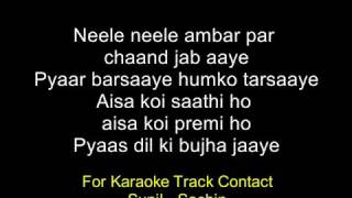 Nile Nile Anbar karaoke....