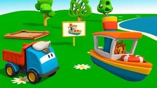 Мультфильмы про машинки: ГРУЗОВИЧОК ЛЕВА и Кораблик - мультфильм -конструктор для малышей