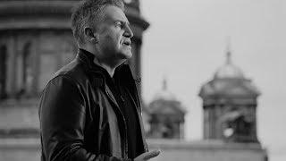 Леонид Агутин – Две минуты жизни [Официальное видео]