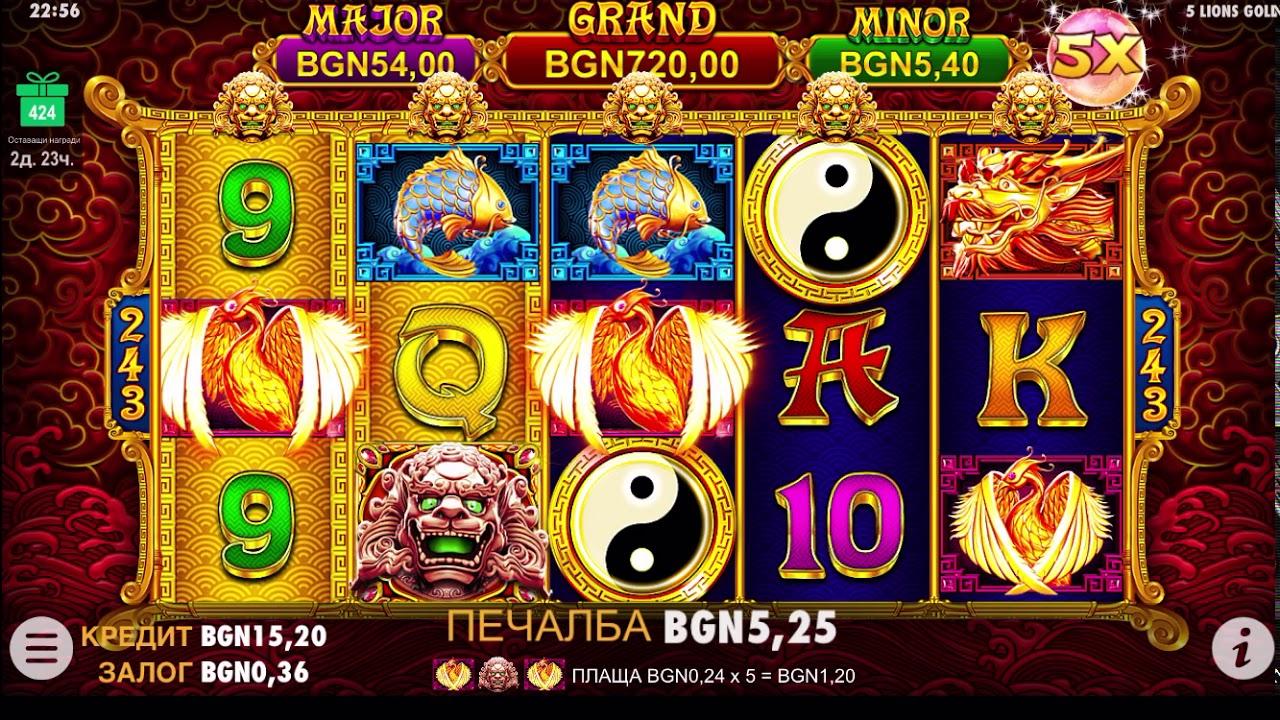 5 Lions Slot Machine