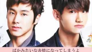 第5集 「ウェ :なぜ (Keep Your Head Down)」 2011.1.5発売 Track:09 ...