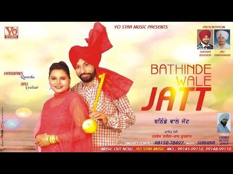 Bathinde Wale Jatt || Harbans Raseela || Raj Gulzar || Yo Star Music || Latest New Songs 2018
