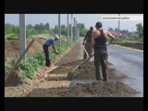 Село Шипуново в Алтайском крае расширит границы