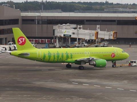 2016/10/30 S7 Airlines 566 at Tokyo Narita International Airport