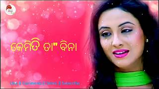 Ea Mana mo mana || Female version || Odia whatsapp status video song lyrics