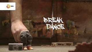 Doigt de la Danse, de Breakdance, de Skate, de Yoga (NN Commerciale) / ΔΙΑΦΗΜΙΣΗ ΤΗΣ ΝΝ!