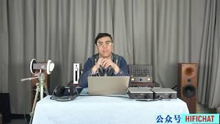 JC Audio解碼耳放壹體機試音:推低、高阻耳機遊刃有余 thumbnail