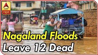 Nagaland Floods Leave 12 People Dead, 4000 Families Displaced   ABP News