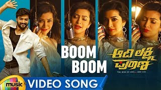 boom-boom-full-song-aadi-lakshmi-puraana-movie-songs-nirup-bhandari-radhika-pandit